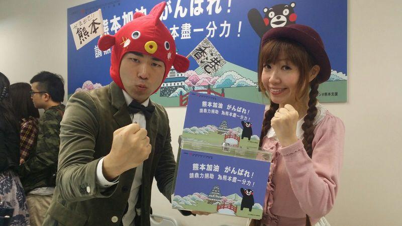 香港日本文化協會設150捐款箱為熊本籌款