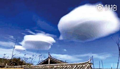 網民拍攝的影片畫面顯示,白雲隨風不斷變化形狀,像似飛碟。(影片截圖)