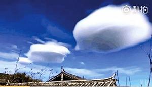飛碟雲又現雲南麗江 網民贊神奇漂亮