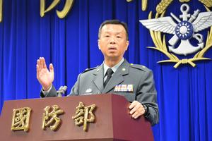 十九大後中共軍機再繞台 台國防部:全程掌握