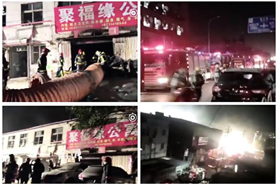 北京大火 疑涉官方強推煤改氣供暖致慘劇