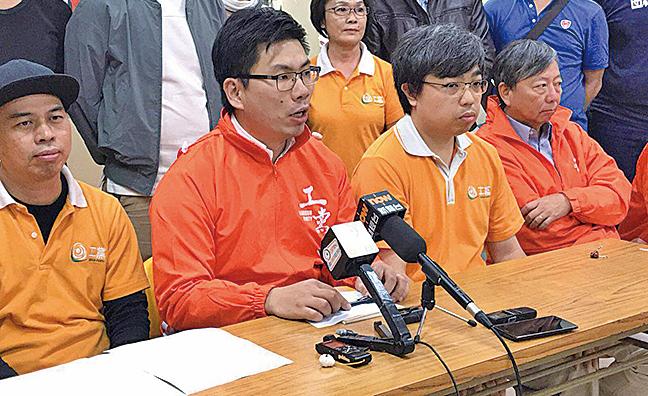 郭永健當選工黨主席