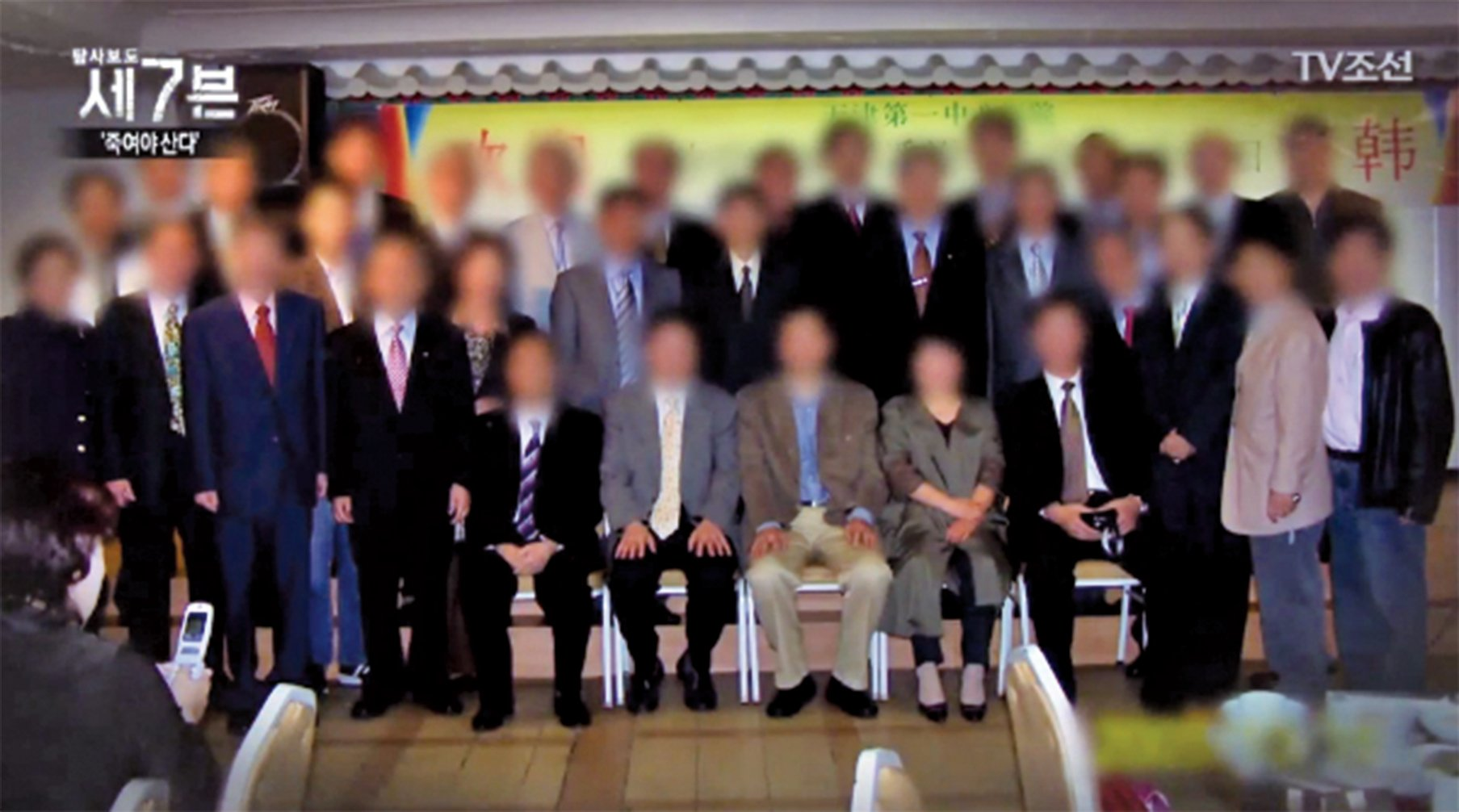 韓中醫療團隊與南韓移植手術病人合影。(TV朝鮮《調查報告7》截圖)