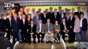 南韓電視台揭活摘器官真相