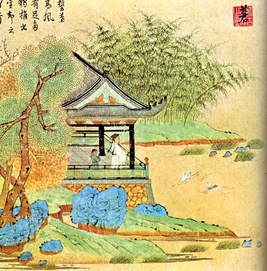 元‧錢選《王羲之觀鵝圖》局部。(大紀元資料庫)
