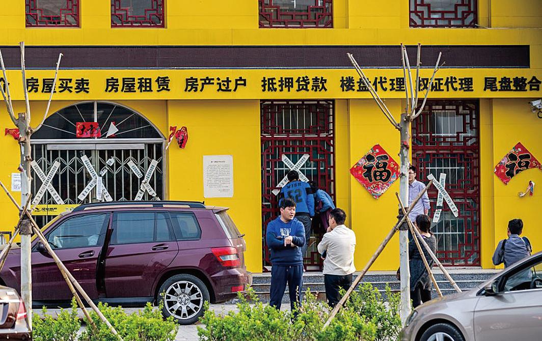 圖片顯示,今年4月河北省安新縣一家房地產經紀公司被封閉。 (Photo credit should read STR/AFP/Getty Images)