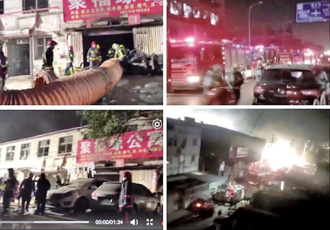 北京大興西紅門鎮的聚福緣公寓發生特大火災。(大紀元合成圖)