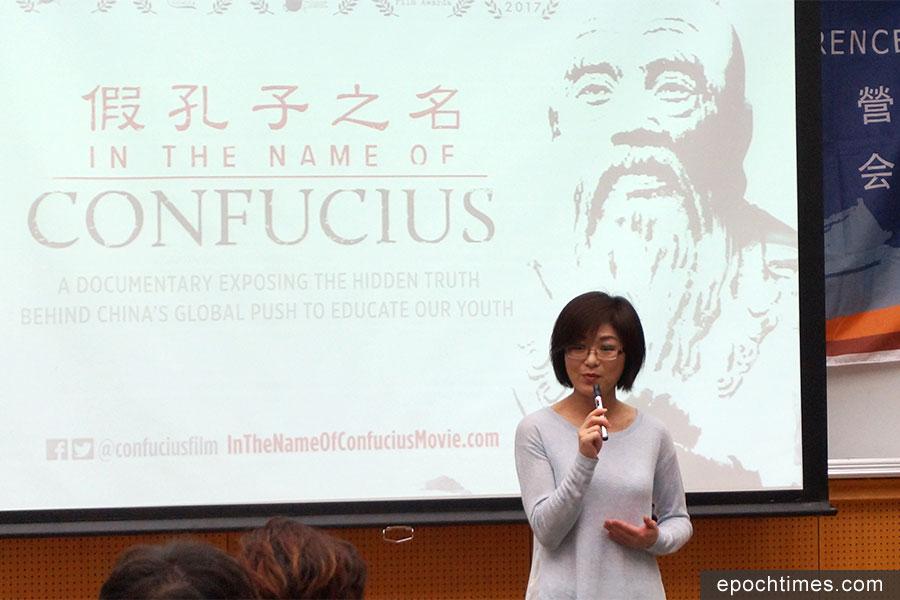11月15日下午,由加拿大導演秋旻執導的紀錄片《假孔子之名》,在東京舉行的第12屆族群青年領袖研習營上放映。(文亮/大紀元)