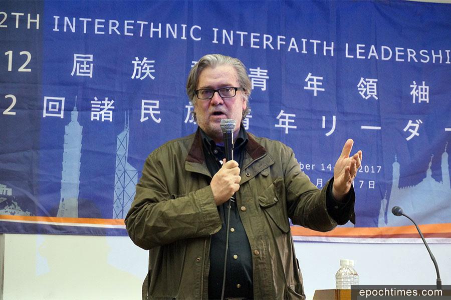11月14日至17日,第12屆族群青年領袖研習營在日本東京奧林匹克中心召開,前白宮首席顧問班農在研討會上發表演講。(文亮/大紀元)