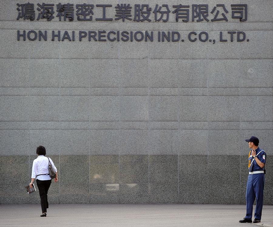 大陸媒體報道稱,因為iPhone X手機生產難度極大,影響了富士康的產量和營運業績。圖為鴻海精密工業股份有限公司位於台灣新北市的總部。(SAM YEH/AFP/Getty Images)