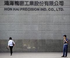 生產iPhone X太難?富士康淨利潤暴降39%
