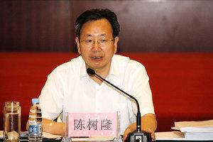 安徽前副省長陳樹隆落馬起因曝光