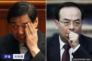 周曉輝:批薄熙來搞獨立王國 發警告音肅餘毒