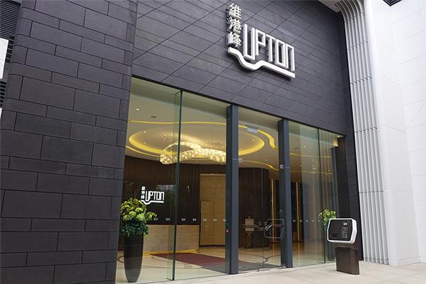 西環維港峰  45、46樓A室複式特色戶以1.3億成交      呎價:近6.6萬元