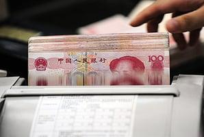 專家揭陸海外資產流失嚴重