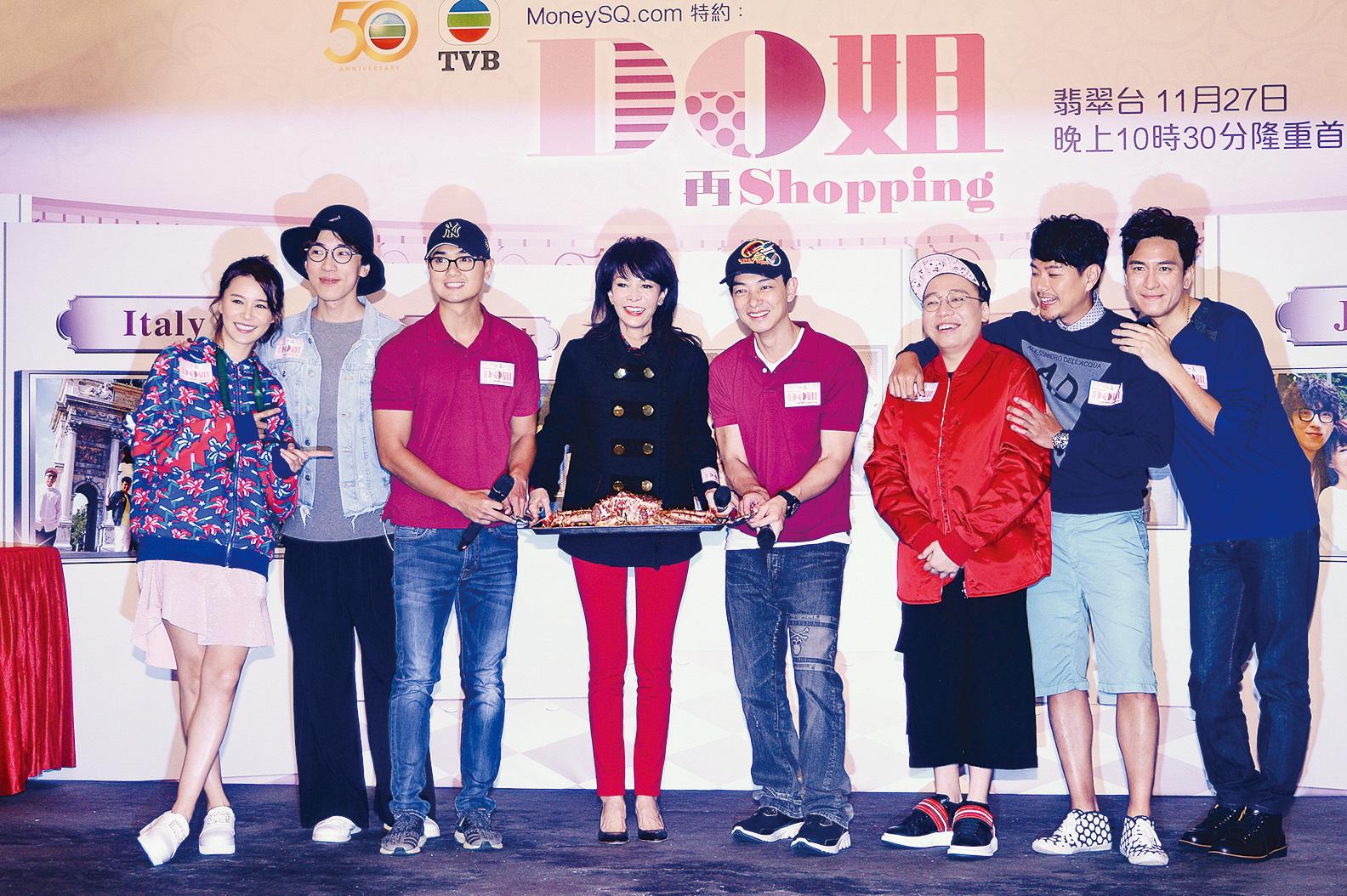 鄭裕玲(左四)主持新一輯《Do姐再Shopping》大合照。(宋碧龍/大紀元)