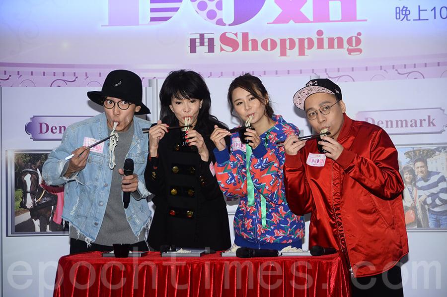 (左至右)陸永、鄭裕玲、黃翠如及C君在新一輯《Do姐再shopping》再合作。(宋碧龍/大紀元)