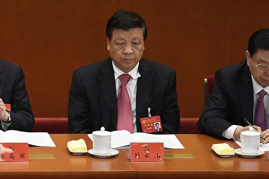 十九大後,習中央首次召開「深改小組」會議,劉雲山卸任常委後未出席。(WANG ZHAO/AFP/Getty Images)