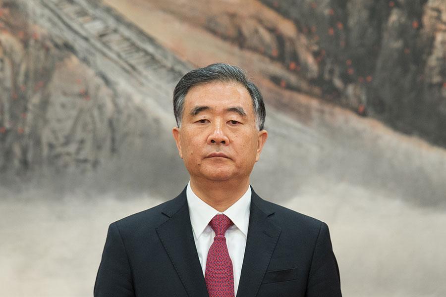 在中共新一屆全面深化改革領導小組(深改組)會議中,新入常的汪洋、王滬寧出席了會議。圖為汪洋。(Lintao Zhang/Getty Images)