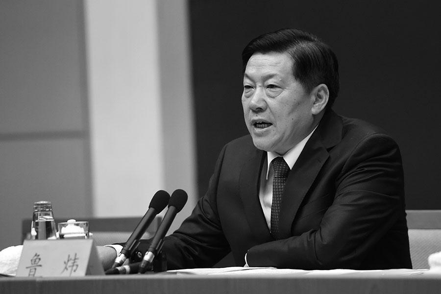 中共中宣部副部長魯煒因「涉嫌嚴重違紀」被審查。(大紀元資料室)
