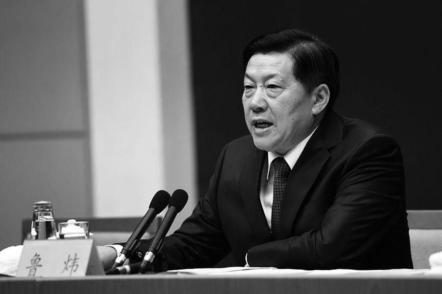 陳思敏:魯煒落馬與貴州宣傳事件
