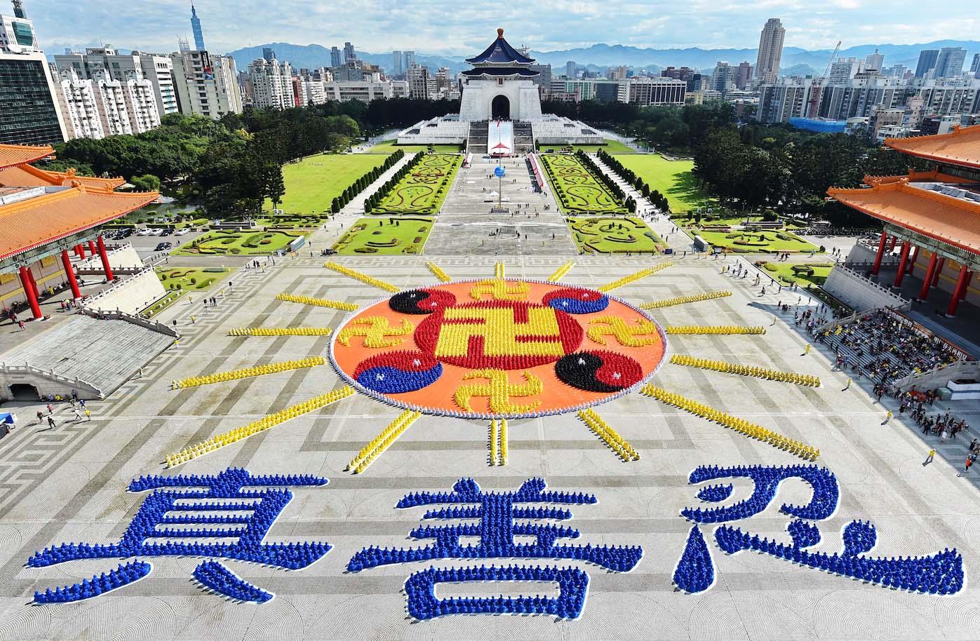 2016年11月26日,六千二百多名法輪功學員在台北自由廣場排出「法輪圖形」及「真善忍」三個字。(明慧網)
