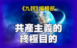 周曉輝:北京推洗腦節目 中國人信幽靈很危險