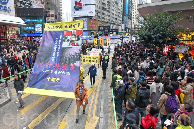 大紀元系列社論《九評共產黨》自2004年11月18日發表以來,成為全球性話題,震撼中國大陸。(潘在殊/大紀元)
