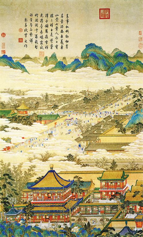 清丁觀鵬《畫太簇始和》(局部)。圖中下方為建福宮花園,上北下南。(公有領域)