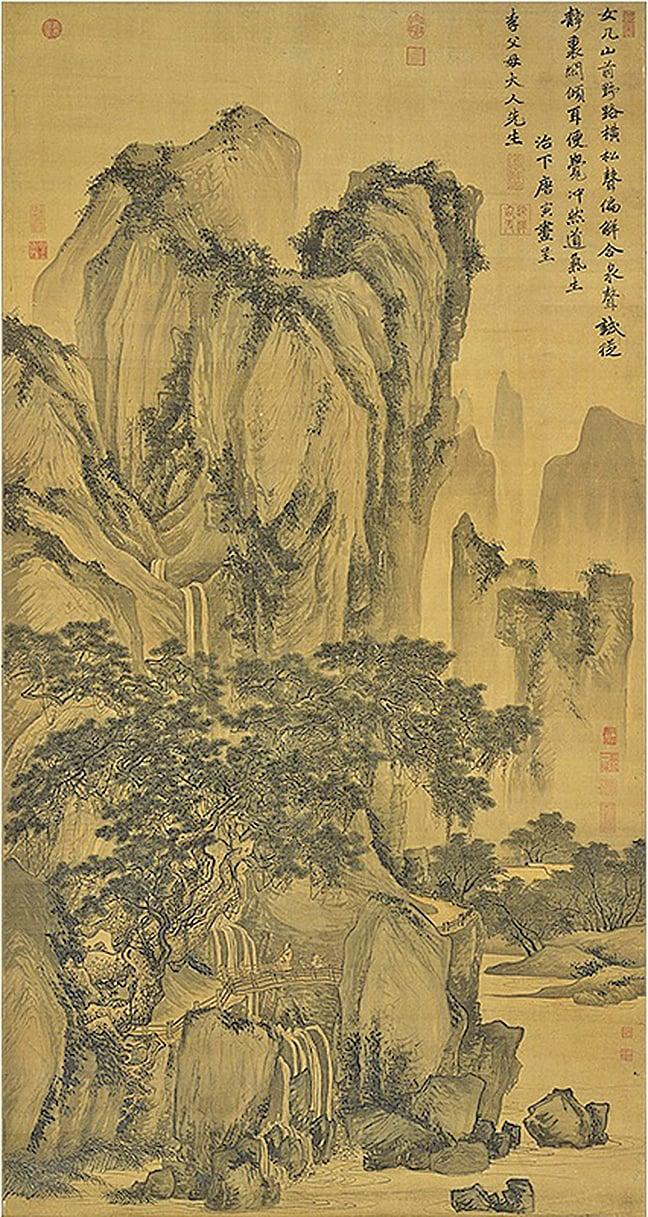 唐寅〈山路松聲圖〉(國立故宮博物院)