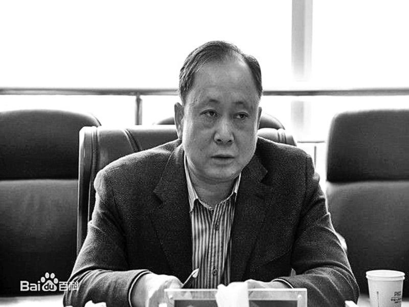新疆前勞教局長判囚二十年