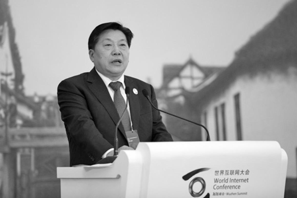 11月21日,中共中宣部原副部長、前國家網信辦主任魯煒落馬被查。(大紀元資料室)