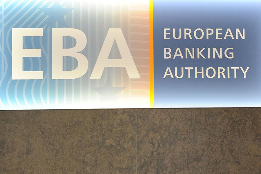 由於英國脫歐,總部目前位於倫敦的歐洲銀行管理局(EBA)將遷往巴黎。(Alice DORE/AFP)