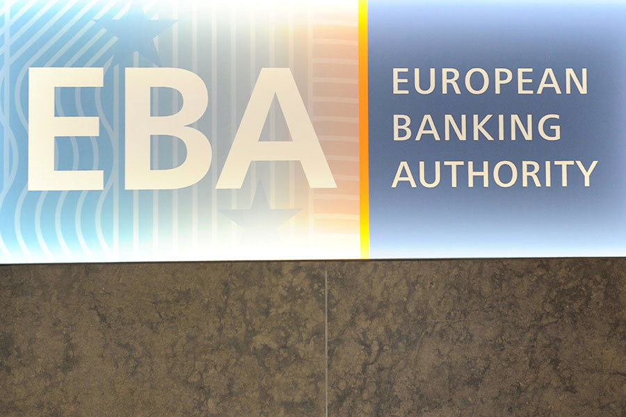 英國脫歐 歐洲銀行管理局將從倫敦遷往巴黎