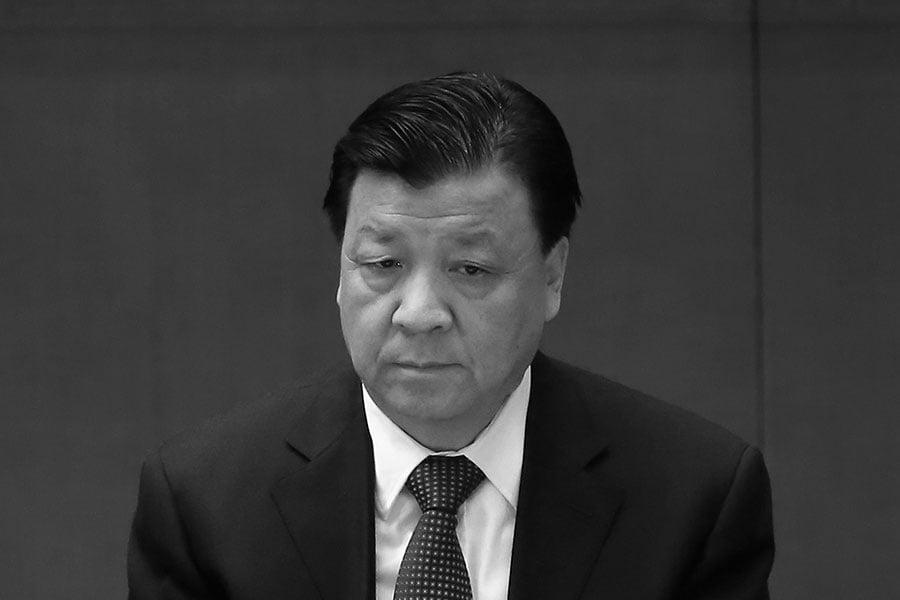 劉雲山權力被逐漸削弱。(Feng Li/Getty Images)