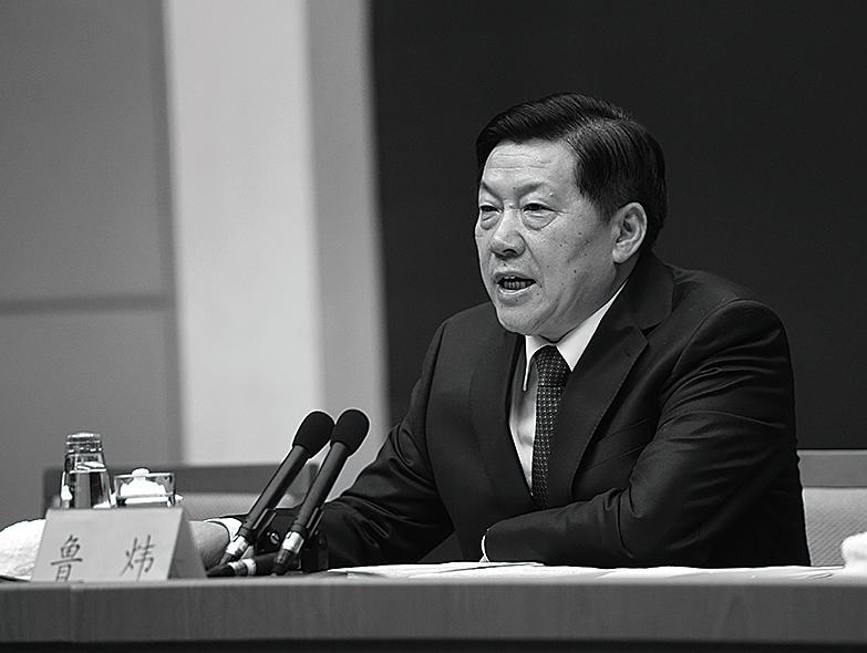 11月21日22時中紀委深夜公告,中宣部副部長魯煒被查。(大紀元資料室)