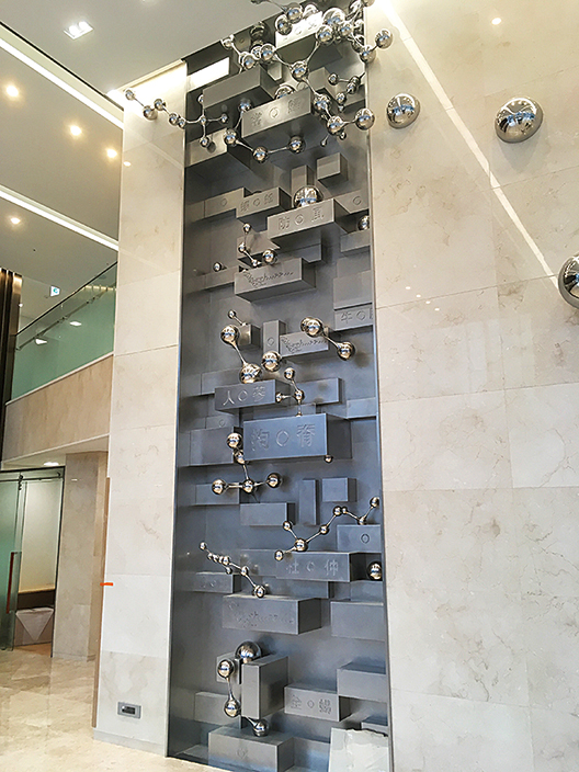 申博士把中西醫學結合的概念也融入到新建大樓的牆壁上,「這是傳統藥房的藥材箱。把青波煎研究出來的Shinbarometin在牆壁上以分子方式展現出來,一進門就看到我們的理念I把傳統韓醫科學化。」申博士說。