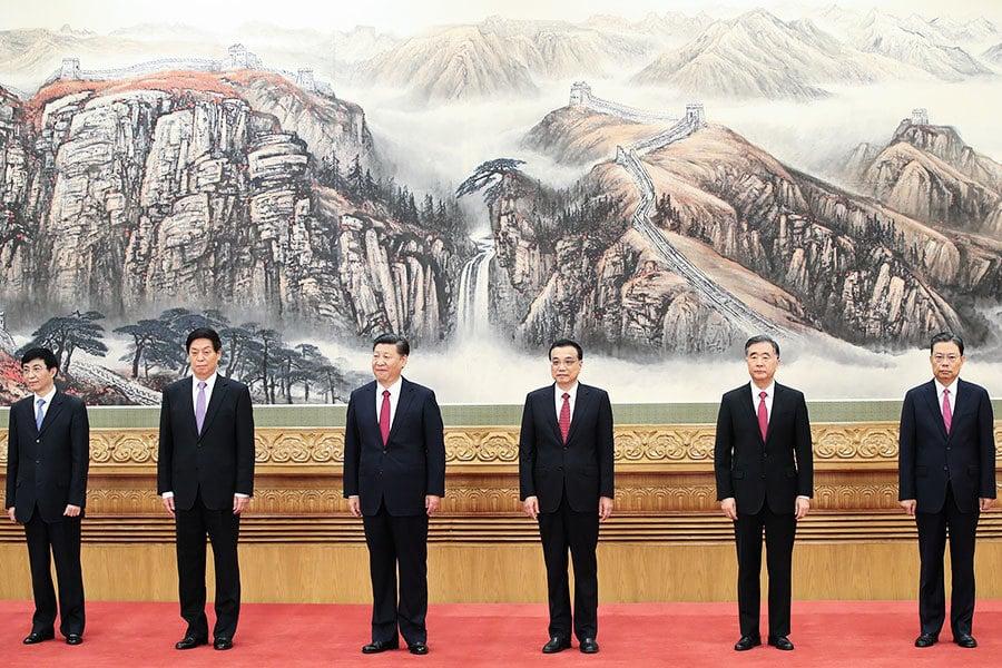 汪洋或赴廣州參加論壇 新職再次引發猜測