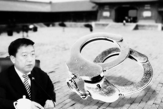 11月23日,遼寧省副省長劉強落馬,成為中共十九大後「第二虎」。(新唐人電視台)