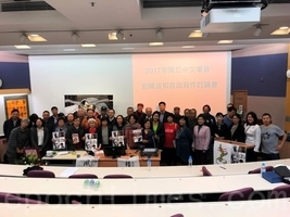 筆會香港頒獎 三獲獎者被囚或遭軟禁