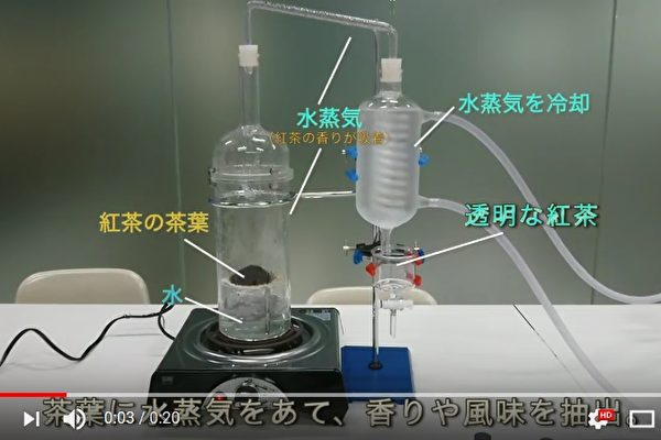 日本三得利公司在網上公開其新款透明奶茶的製作方法。(視頻擷圖)