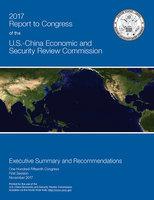 針對中共 美國會修改外國投資審查法案