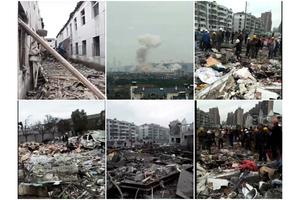浙江寧波突發大爆炸 現場成廢墟有傷亡