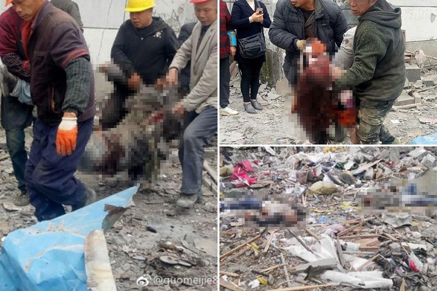 寧波突發爆炸,有人員傷亡。(網絡圖片)
