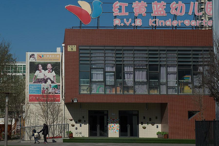 北京紅黃藍幼兒園猥褻、虐童案被中共當局否認,而紅黃藍官微又發出跟官方不同的公告,民眾對此很氣憤。(NICOLAS ASFOURI/AFP/Getty Images)