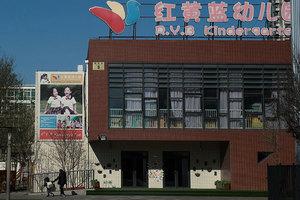 北京警方掩真相激民憤 紅黃藍與官方口徑不一