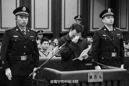 圖為2015年12月25日,中共原廣州市委書記萬慶良因受賄上億元受審時痛哭流涕,當庭「認罪悔罪」。(南寧市中級法院微博圖片)