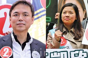 伍凱欣勝出東華選區補選