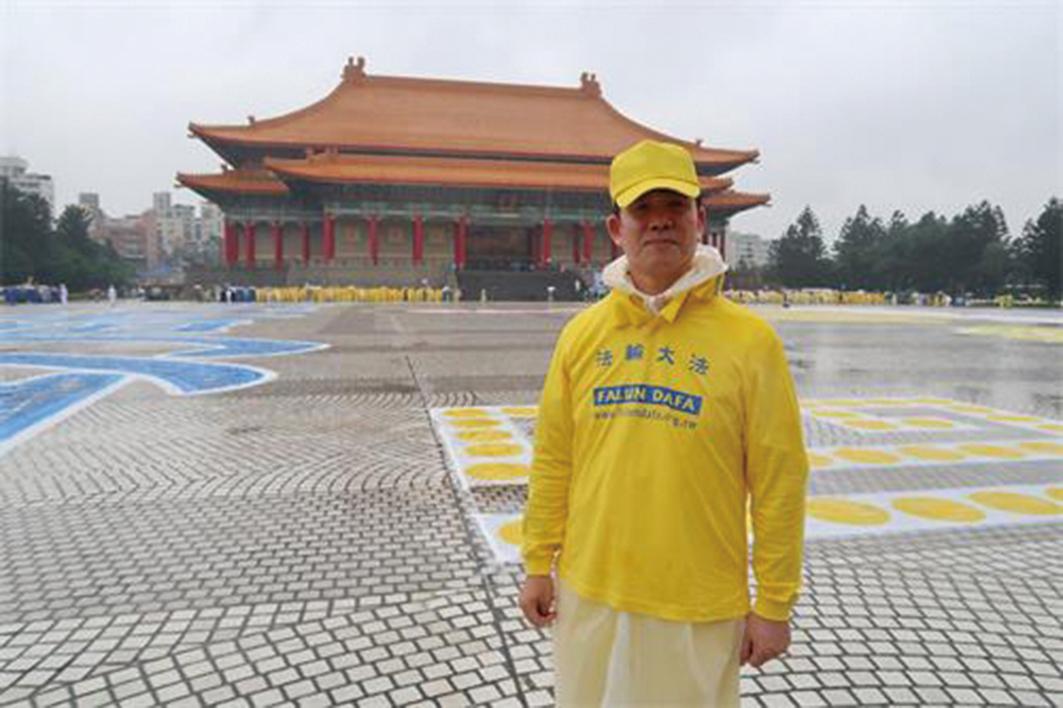 南韓技術研究院(KAIST)教授Jeong Ki Tae表示,修煉法輪大法帶給他身心巨大的轉變,使他徹底明白「做人必須重『德』。」(明慧網)