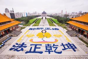 6400法輪功學員台灣排字